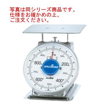 ワールドボス SAVIない上皿自動秤 SA-500S 500g【秤】【はかり】【計量機器】【業務用】【キッチン用品】【厨房用品】