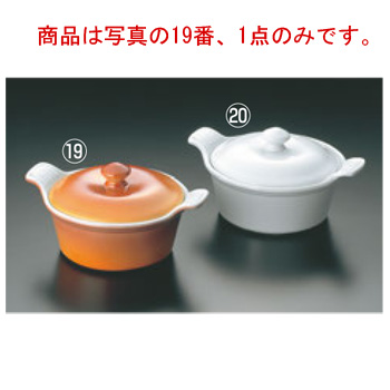 ロイヤル キャセロール No.618 18cm カラー【オーブンウェア】【ベーキングウェア】【ベイキングウェア】【ROYALE】【耐熱容器】【厨房用品】【キッチン用品】