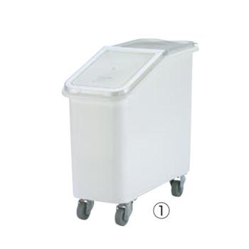 キャンブロ イングリディエントビン スラントトップ IBS20(148)80L【代引き不可】【材料保管】【運搬容器】【CAMBRO】【業務用】【厨房用品】【キッチン用品】