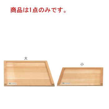 木製 三方枠付 のし板 大(3升用)【代引き不可】【麺台】【蕎麦】【うどん】【めん台】