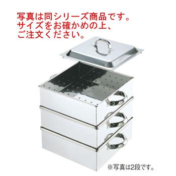 EBM 18-8 業務用角蒸器 33cm 2段【蒸し器】【スチーマー】【ステンレス製】
