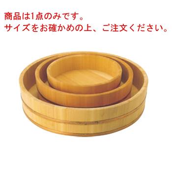 EBM さわら 飯台 48cm 2.5升 銅タガ【桶】【寿司飯】