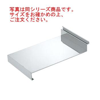 18-8 N型作り板 大(450×300)【寿司板】【ぬき板】【盛り板】【ヌキ板】