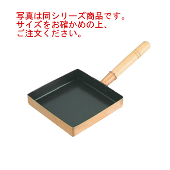 EBM 銅 玉子焼 関東型(フッ素樹脂加工)24cm【フライパン】
