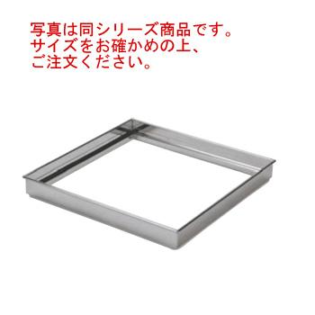 18-8 角ムシ器用リング 42cm用【蒸し器】【スチーマー】