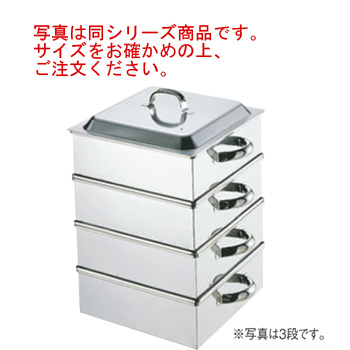 EBM 業務用 電磁角蒸器(レギュラータイプ)30cm 2段【蒸し器】【スチーマー】【ステンレス製】