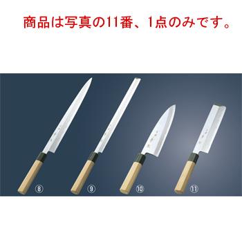 兼松作 青二鋼 薄刃庖丁 21cm【代引き不可】【包丁】【キッチンナイフ】【和包丁】
