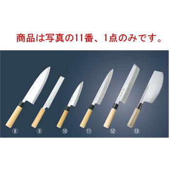 兼松作 日本鋼 身卸庖丁 21cm【包丁】【キッチンナイフ】【和包丁】