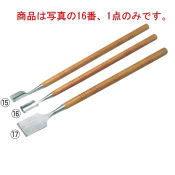 荒彫用 氷彫刻ノミ 丸 36mm【料理細工】【氷ノミ】【氷細工】【細工道具】