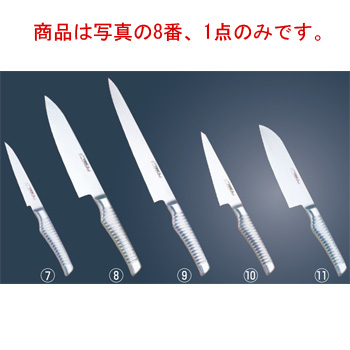 TBCL オールステンレス 牛刀 21cm【包丁】【キッチンナイフ】【庖丁】【燕物産】