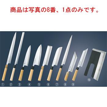 正本 本霞(玉白鋼)鰻サキ 18cm【包丁】【キッチンナイフ】【和包丁】