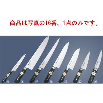 堺實光 日本鋼 牛刀 21cm【包丁】【キッチンナイフ】【JIKKO】【實光刃物】