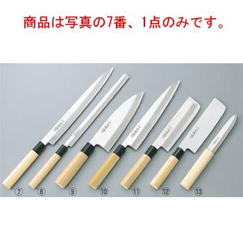 文明銀丁 柳刃庖丁 30cm【包丁】【キッチンナイフ】【和包丁】