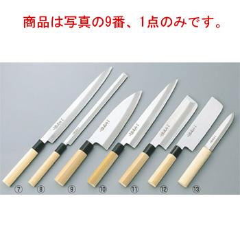 文明銀丁 出刃庖丁 19.5cm【包丁】【キッチンナイフ】【和包丁】