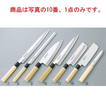 文明銀丁 身卸庖丁 24cm【包丁】【キッチンナイフ】【和包丁】