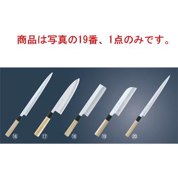 堺菊守 極KIWAMI V10 鎌形薄刃 19.5cm【包丁】【キッチンナイフ】【和包丁】
