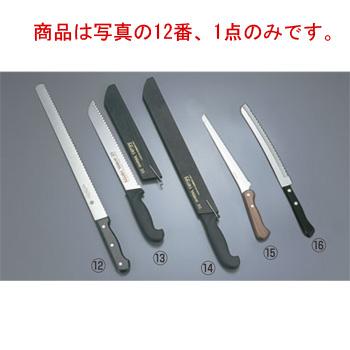 グランドシェフ ウェーブナイフ 36cm SW鋼 10117【包丁】【キッチンナイフ】【業務用】
