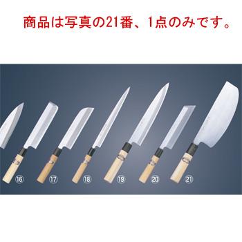 堺孝行 本霞研 寿司切 24cm 05083【包丁】【キッチンナイフ】【和包丁】