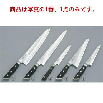 美品 EBM-19-0184-01-001 グレステン Tタイプ 牛刀 721TK キッチンナイフ GLESTAIN 21cm 包丁 当店は最高な サービスを提供します