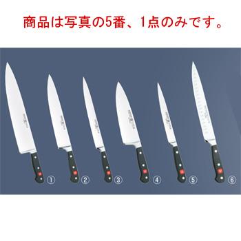 ヴォストフ クラシック カービングナイフ 4522 18cm【包丁】【Wusthof】【キッチンナイフ】