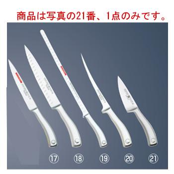 ヴォストフ クリナー コックナイフ 4589 12cm【包丁】【Wusthof】【キッチンナイフ】