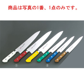EBM 抗菌 スペシャル・イノックス 牛刀 21cm ホワイト【包丁】【HACCP対応】【プロ仕様】