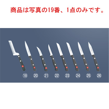 ヴォストフ グルメ デコレーティングナイフ 4204 10cm【包丁】【Wusthof】【キッチンナイフ】