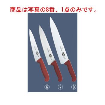 ビクトリノックス マルチカラー シェフナイフ(牛刀)RD 5.2001.31GB 31cm【包丁】【VICTORINOX】【キッチンナイフ】