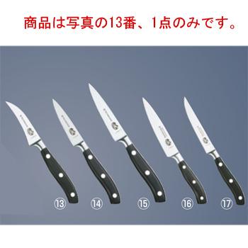 ビクトリノックス グランメートル シェービングナイフ 7.7303.08G 8cm【包丁】【VICTORINOX】【キッチンナイフ】