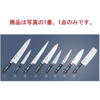 堺孝行 INOX PC柄 牛刀 30cm 11015【包丁】【キッチンナイフ】【堺孝行作】