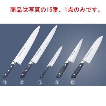 MONZABURO VG-T(ツバ付)牛刀 24cm【包丁】【キッチンナイフ】【和包丁】【紋三郎】