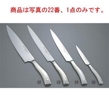 ヴォストフ クリナー 牛刀 SG 4589 23cm【包丁】【Wusthof】【キッチンナイフ】