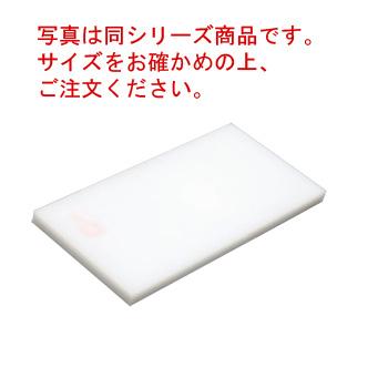 天領はがせるまな板 2号A 550×270×20 PC【まな板】【業務用まな板】