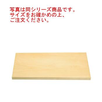 スプルス まな板 1500×400×58【代引き不可】【まな板】【業務用まな板】