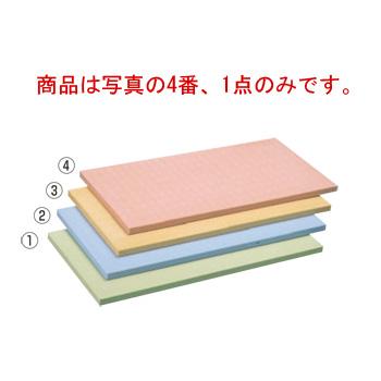 アサヒ カラーまな板(合成ゴム)SC-102 ピンク【まな板】【業務用まな板】