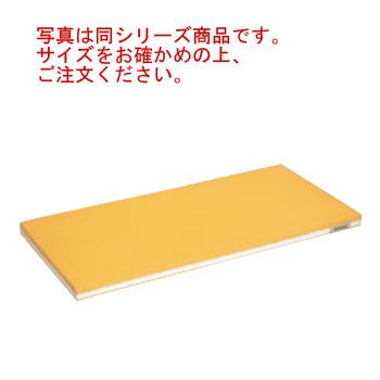 抗菌ラバーラ おとくまな板 ORB05 500×250×35【まな板】【業務用まな板】