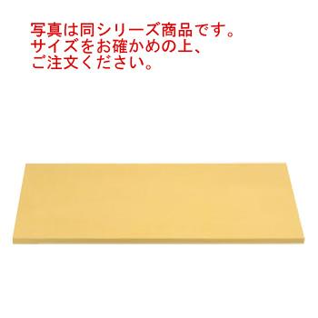 アサヒ クッキンカット抗菌ゴムまな板 G101 500×250×20【まな板】【業務用まな板】