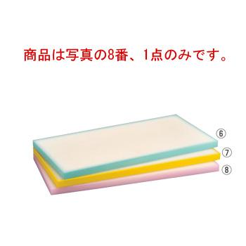 プラスチック軽量まな板 KR1 ピンク【まな板】【業務用まな板】