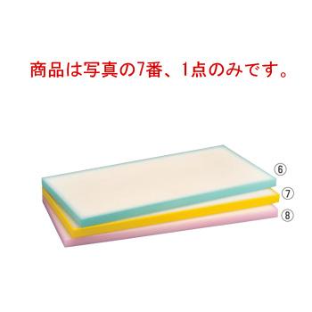 プラスチック軽量まな板 KR3 イエロー【まな板】【業務用まな板】
