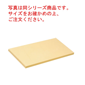 ポリエチレン ハイソフト まな板 H11A 1200×450×20【代引き不可】【まな板】【業務用まな板】