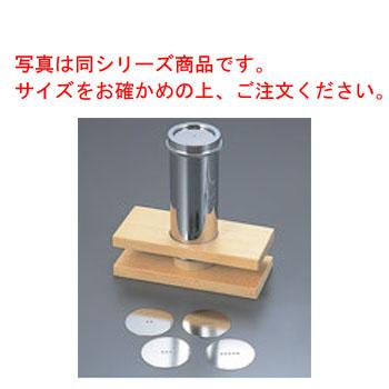 EBM 18-8 小田巻 大 φ55【ステンレス】【厨房用品】