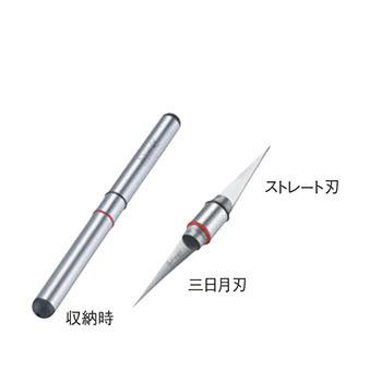 トライアングル タイナイフ(2WAYナイフ)#266610202【triangle】【カービングナイフ】