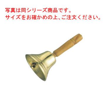 手振り鈴 15cm【業務用】【ベル】【鈴】
