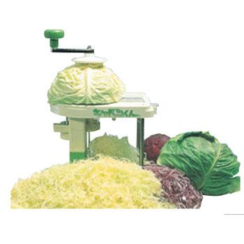 キャベツくん(キャベツスライサー)【野菜カッター】【野菜スライサー】【スライサー】
