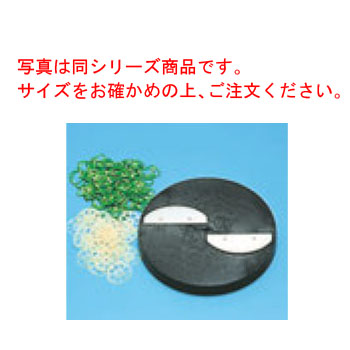 ハッピー スライスボーイMSC-90用 スライス円盤 2.0mm【野菜カッター】【野菜スライサー】【スライサー】