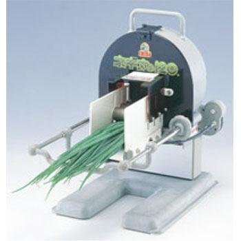 手動 ネギカッター ネギ丸 送り装置付【代引き不可】【野菜カッター】【野菜スライサー】【スライサー】