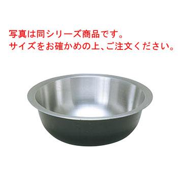 アルミイモノ そば羽反 52cm【アルミ釜】