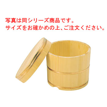 さわら製 飯枢(上物)かぶせ蓋型 27cm【飯枢】【おひつ】