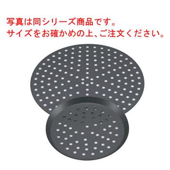 アルミ ピザスクリーン(ハードコーティング加工)16インチ【ピザパン】【ピザ皿】【ピザトレイ】