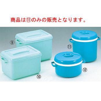 サーモキーパー(保温食缶)丸型 大 φ300×310【保温缶】